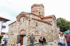 Saint John the Baptist Church in Old Nessebar, Bulgaria. Royalty Free Stock Image