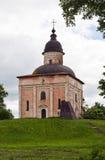 Saint John the Baptist Orthodox church Stock Images