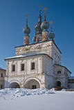 Saint John the Divine Orthodox church Royalty Free Stock Images