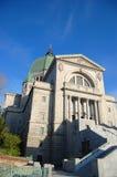 Saint Joseph Oratory, Montreal, Canada Stock Photos
