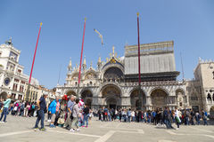 Saint Mark's Basilica is the cathedral church Royalty Free Stock Images