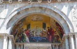 Saint Mark's Basilica Outside Painting Stock Images