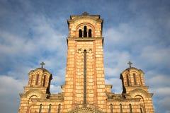 Saint Marko Church - Belgrade Royalty Free Stock Image