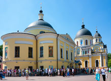 Saint Matrona's monastery in Moscow, Russia Stock Photos