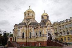 Saint Mefodiy and Kirill's  temple at the Saratov state university. Royalty Free Stock Photos
