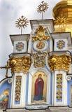 Saint Michael Cathedral Saint Barbara Painting Kiev Ukraine Stock Images
