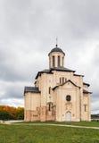 Saint Michael Church, Smolensk Royalty Free Stock Image