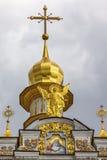 Saint Michael Monastery Cathedral Spires Kiev Ukraine Stock Image