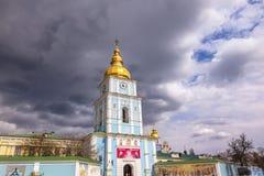 Saint Michael Monastery Cathedral Spires Tower Kiev Ukraine Stock Photo