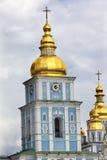 Saint Michael Monastery Golden Domes Kiev Ukraine Royalty Free Stock Photography