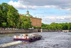 Saint Michael`s Castle, St.Petersburg Royalty Free Stock Photos