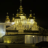 Saint Michael's Cathedral. In Kyiv, Ukraine Royalty Free Stock Image