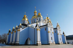 Saint Michael's  Cathedral in Kiev Royalty Free Stock Photo