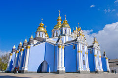 Saint Michael's cathedral in Kiev, Ukraine stock photography