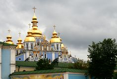 Saint Michael's Golden-Domed Cathedral Stock Images
