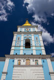 Saint Michael`s Golden-Domed Cathedral in Kyiv Stock Photo