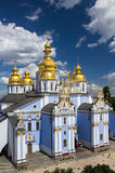 Saint Michael`s Golden-Domed Cathedral in Kyiv Royalty Free Stock Images