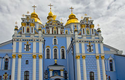 Saint Michael`s Golden-Domed Monastery Kiev Stock Photography