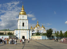 Saint Michaels Cathedral in Kiev Royalty Free Stock Photo