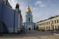 Saint Michaels Golden Domed Monastery. In Kiev Stock Photos