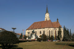 Saint Mihail cathedral Royalty Free Stock Image