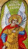 Saint Miichael Angel Mosaic Holy Assumption Lavra Kiev Ukraine Royalty Free Stock Photos