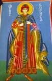 Saint Mosaic Saint Michael Cathedral Kiev Ukraine Stock Images