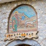 Saint Naum Monastery em Macedônia fotografia de stock royalty free