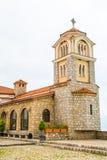 Saint Naum Monastery em Macedônia fotos de stock royalty free