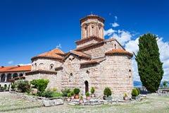Saint Naum Monastery Royalty Free Stock Photos