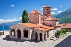 Saint Naum Monastery Royalty Free Stock Photo