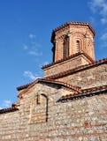 Saint Naum Monastery Royalty Free Stock Image
