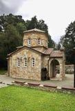 Saint Naum. Monastery of Saint Naum. Church of St. Paraskeva. Macedonia Royalty Free Stock Photo