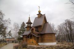 Saint Nicholas Church. Zvenigorod, Russia. Royalty Free Stock Photo