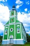 Saint Nicholas Monastery 05 de Mukachevo foto de stock royalty free