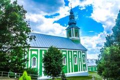 Saint Nicholas Monastery 03 de Mukachevo fotografia de stock royalty free
