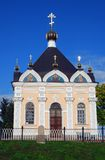 Saint Nicolas chapel. Architecture of Rybinsk town, Russia. Royalty Free Stock Image