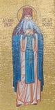 Saint PAISE. Golden mosaic of Saint Paise from Neamt Monastery Stock Photo