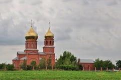 Saint Panteleimon Orthodox Church Stock Images
