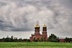 Saint Panteleimon Orthodox Church Royalty Free Stock Images