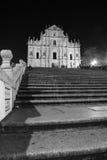 Saint Paul Zdjęcia Royalty Free