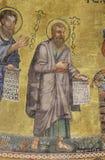 Saint Paul Stock Afbeelding