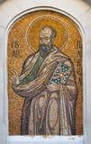 Saint Paul the Apostle. Mosaic of Saint Paul the Apostle. Orthodox church in Sevastopol Ukraine Stock Photos