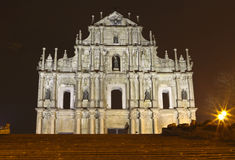 Saint Paul's Cathedral in Macau Royalty Free Stock Image
