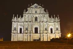 Saint Paul's Cathedral in Macau. Ruins of Saint Paul's Cathedral in Macau Royalty Free Stock Image