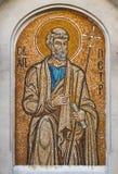 Saint Peter the Apostle. Mosaic of Saint Peter the Apostle. Orthodox church in Sevastopol Ukraine Royalty Free Stock Photo