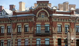 Saint Petersburg:a building in Nevsky Prospect Royalty Free Stock Image