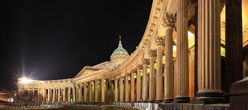 Saint Petersburg, Kazan Cathedral Royalty Free Stock Photos