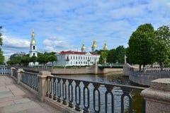 Saint Petersburg, Kryukov channel. View of the Kryukov Canal from the side of the bridge Pikalova Royalty Free Stock Photos