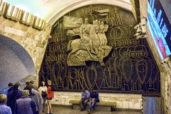 Saint Petersburg Metro Royalty Free Stock Photography